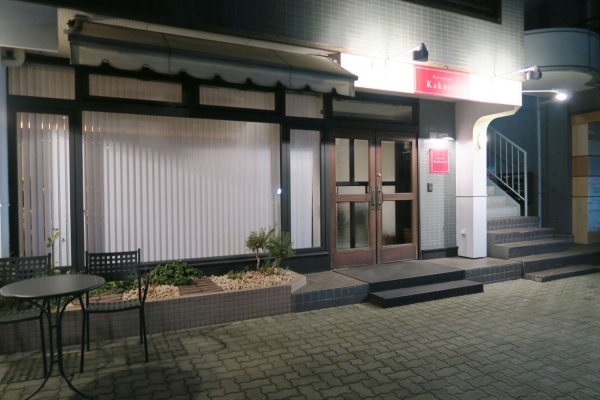 Restaurant Kakurai