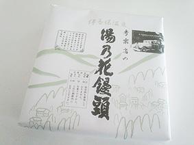 包装紙20150223