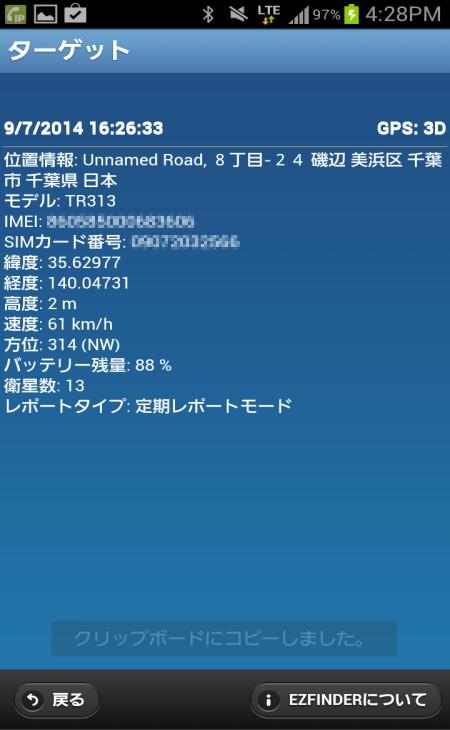 sumaho-SMS.jpg
