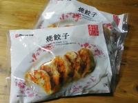 肉のハナマサ 焼餃子