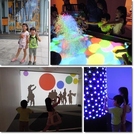 Magic Museum 1