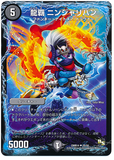 card100019546_1.jpg