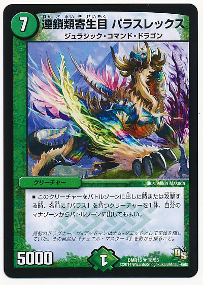 card100020732_1.jpg