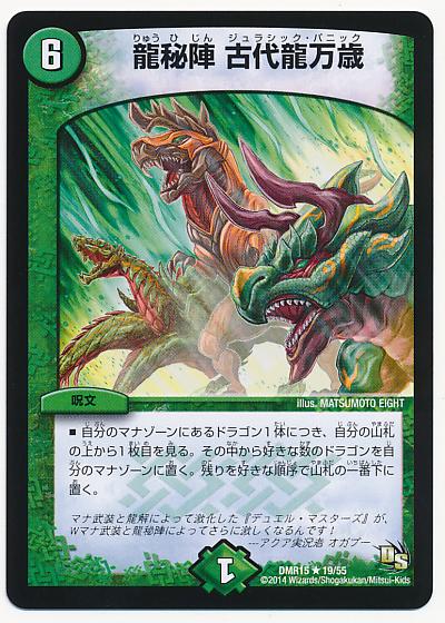 card100020734_1.jpg