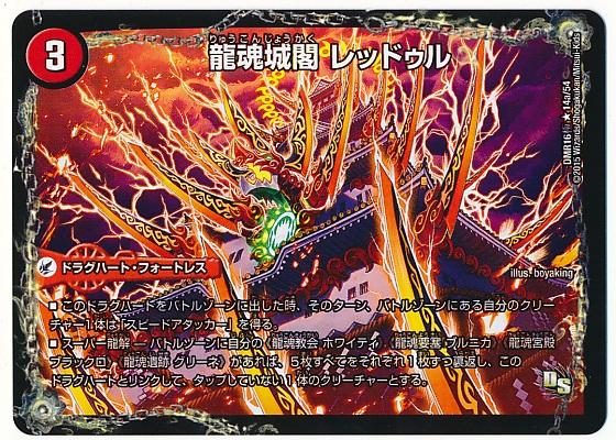 card100021780_1.jpg