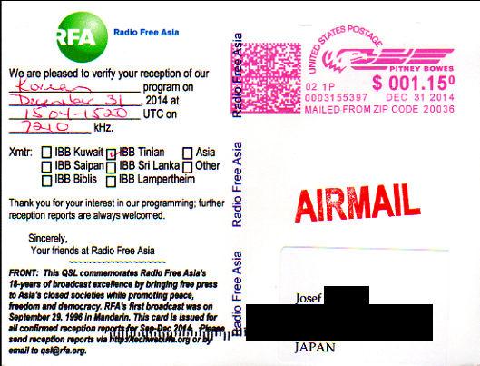 2014年12月31日UTC=協定世界時間(JST=日本時間では2015年1月1日) 自由アジア放送のQSL