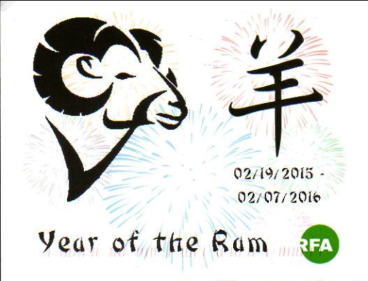2015年1月1日(UTC=協定世界時間)(JST=日本時間では1月2日)北朝鮮向け韓国語放送受信RFAのQSL
