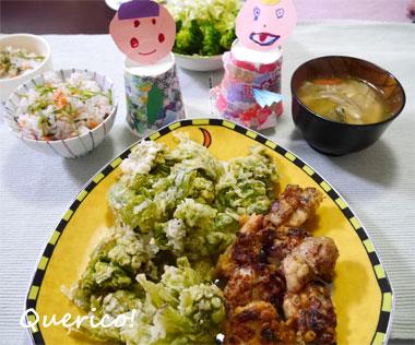 150304harushokutaku_4.jpg