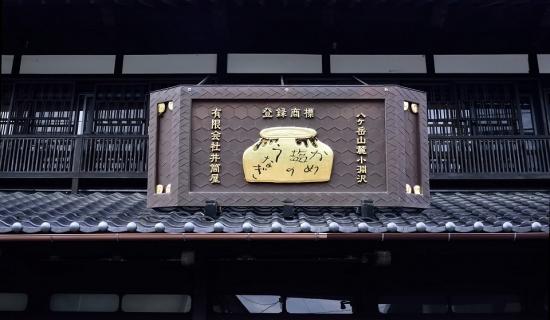 20150815_11