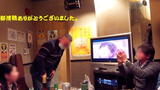 DSC_2468_20150114222117df1.jpg