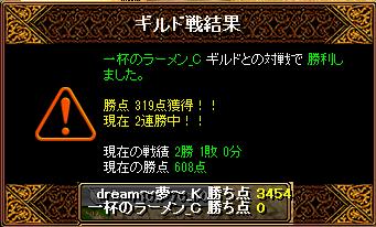 RedStone 14.12.30[05]