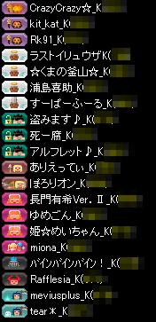 RedStone 14.12.30[04]
