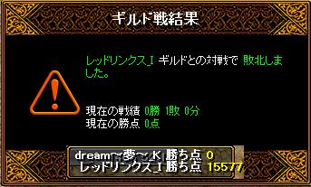 RedStone 15.01.12[06]