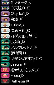 RedStone 15.01.15[05]