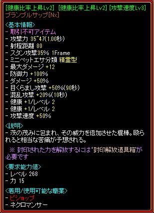 RedStone 15.01.23[04]