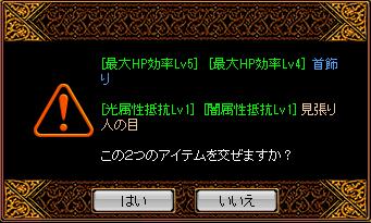 RedStone 15.01.23[02]