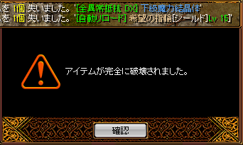 RedStone 15.01.23[01]