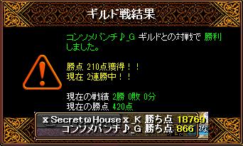 RedStone 15.01.25[05]