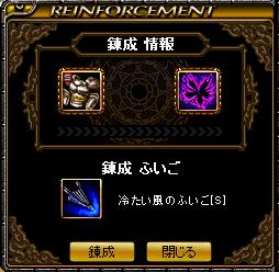 RedStone 15.01.27[00]