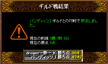 RedStone 15.01.26[04]