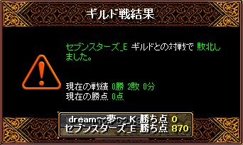 RedStone 15.01.27[03]