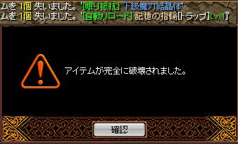 RedStone 15.02.01[01]