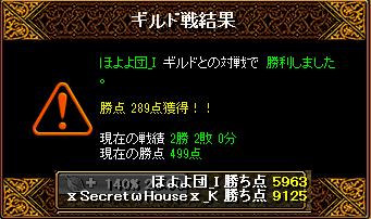RedStone 15.02.08[04]