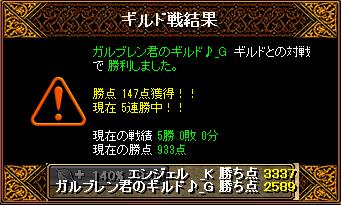 RedStone 15.02.09[06]