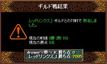 RedStone 15.02.11[04]