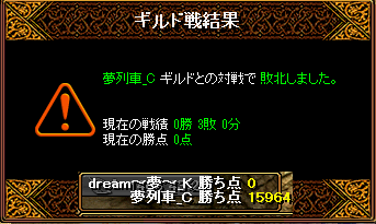 RedStone 15.02.16[02]
