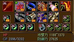 RedStone 15.02.22[00]