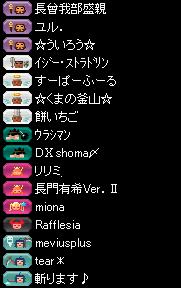 RedStone 15.08.12[03]
