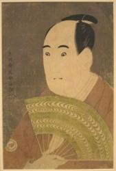 Sawamura_Sojuro_III_as_Ogishi_Kurando,_woodblock_print_by_Sharaku,_Honolulu