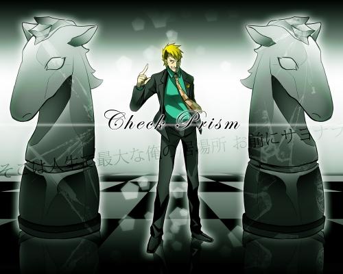 チェスプリズム