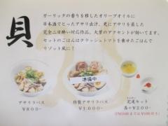 【新店】ふく流ラパス 分家WADACHI-5