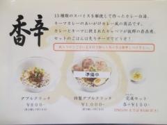 【新店】ふく流ラパス 分家WADACHI-6