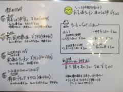 和 dining 清乃【五】-11