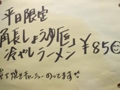 和 dining 清乃【五】-12