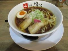 和 dining 清乃【五】-13