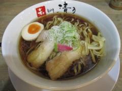 和 dining 清乃【五】-14