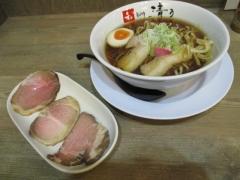 和 dining 清乃【五】-15