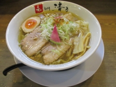 和 dining 清乃【五】-18