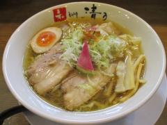 和 dining 清乃【五】-19