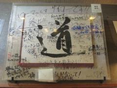 和 dining 清乃【五】-23