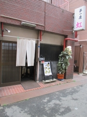 製麺rabo【参】-1