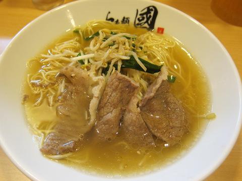 國(和牛コウネらぁ麺_うま塩)