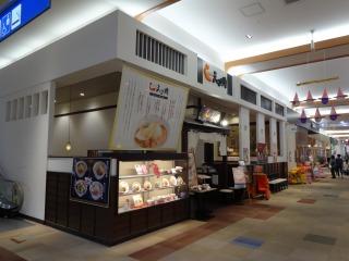2014年10月07日 えび助・店舗2