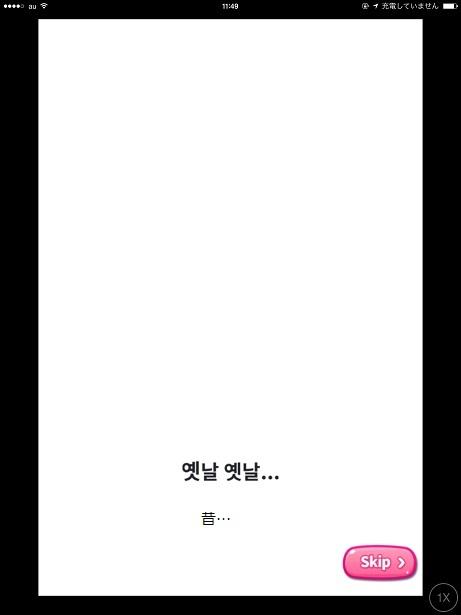 IMG_1613[1]