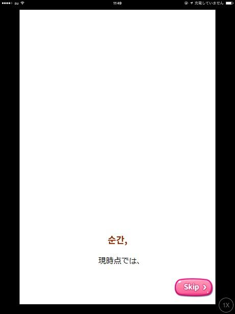 IMG_1621[1]
