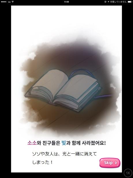 IMG_1623[1]
